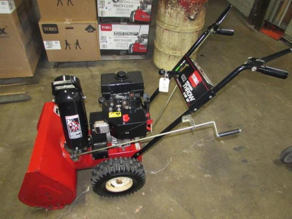 Gielow's Lawn and Garden 27th Annual Surplus Online Auction (#41850)  09/06/2014 11:45 PM CDT - 09/15/2014 7:10 PM CDT CLOSED!